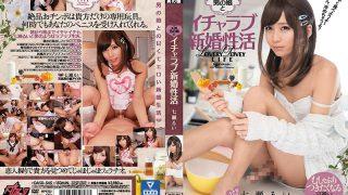 DASD-545 A Natural Man's Daughter And Icha Love Newlywed Life Ruri Nanase