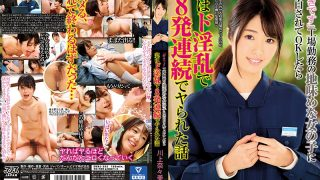 """DVAJ-395 """"I Like"""" Confessed To A Sober Girl Working At The Factory, And It's OK, In Fact, A Story That Was Eight Consecutive Days In A Nasty Devil Nana Kawakami"""