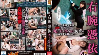 GIRO-052 I Have Been Robbed Of My Right Arm By The Most Disgusted Student In My Right Arm Class, And I Have Been Scolded The Body Many Times As I Wanted To Die …