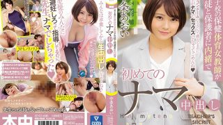 HND-680 The Health And Physical Education Female Teacher Of The Men's School Is The First Raw Creampie Secretly To The Students And Parents Ao Nakajo