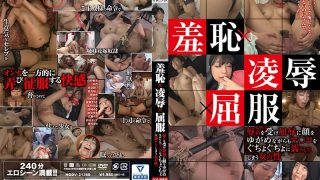 HODV-21389 Shame X Insult X Bow The Sex Of The Woman Who Gets Wet And Gets Wet With The Pussy While Being Disgusted By Being Complied
