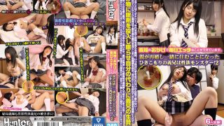 HUNTA-607 Thanks To My Sister-in-law, I Can Do Naughty Things Every Day.Withdrawal Brother-in-law That Parents Will Remarry And Live Together Is A Sexual Desire Monster!2 Masturbation Without Fulfilling Every Day.Sister-in-law Who Sees It And Feels Fear.I Can't Sleep Because I'm Worried When I Can't Put My Hands On Myself ….And To Fear That The Sister-in-law Is Underwear …
