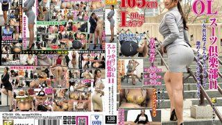 KTB-020 Bukkake!OL Suit Club 11-woman President Reiko's Patsatsu Suit And Glossy Adult Consciousness Of Adult-Reiko Kobayakawa