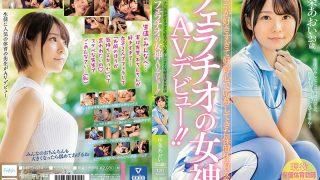 MIFD-074 Health And Physical Education Female Teacher Who Has Been Applied In Curiosity Too Ji ○ Port Too Goddess AV Debut Of Blowjob! ! Ao Nakajo