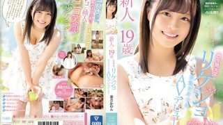 MIFD-076 It Looks Like A New Face * 19-year-old, And Rikajo Active Female College Student AV Debut! ! Kanon Kanon