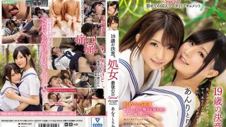 MUKD-460 19 Year Old Determination. Virgin Last Day Special Anri Tori Or First SEX Uncut Document I Like Girls ….But If You're With You … It Looks Like You Can Do SEX With A Man Akira Watanabe Mari Natsumi