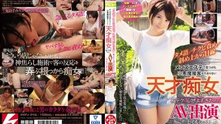 NNPJ-346 Tame Language / Chikubi Toss / Diagonally Looking From Above A Genius Filthy Woman Natsuki Chan Small Devil Service Found In Men's Este Is Unbearable.I Got An AV Appearance Because I Was Too Comfortable With The Technology Nampa JAPAN EXPRESS Vol. 111