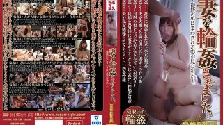 NSPS-810 I Made My Wife Gangbang.Luxurious Omnibus-I Wanted To See A Figure Being Thrown By Multiple Men-