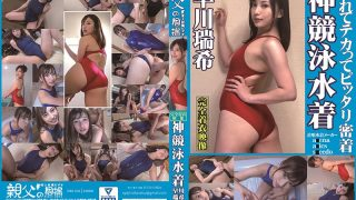 OKK-003 Wet And Teka Perfect Adhesion God Swimsuit Swimsuit Yuki Hayakawa Enjoy A Cute Swimwear From A Beautiful Girl To A Married Woman!Changing Clothes Voyeur Starts From Poor Milk To Big Tits Pie Bread, Hami Hair, Joliwaki Etc. Close-up Fetish And Lotion Soap Play And Competition Swimsuit Swimsuit Cum Etc Enjoy In Full Clothes Etc.