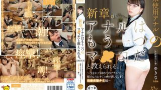 PIYO-033 New Chapter.Anal Is Taught That It Is Another Co ○ Ma.Attendance Number 2nd.~ Pure Sexual Transformation Girl Hen Who Will Be Ji ○ Co-convulsions Like The Beast In Anal For The First Time Born