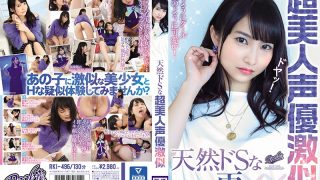 RKI-496 Natural De S Super Beauty Voice Actor Intense Resemblance