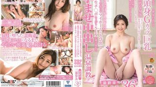SDNM-201 Its Face, Body, Pure Heart.All Of You Are Beautiful. Miura Ayumi 36-year-old Final Chapter Spearing My Home To Live With 3 Families, One Day All Day Long Live ○ Port Is Outraged And Indulged In SEX, Hot Spring Torture