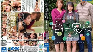 XRW-703 Abuse Family