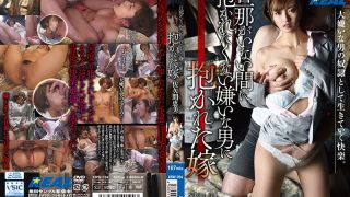 XRW-704 The Bride Who Is Held By The Hate Man Who Does Not Want To Hold While Her Husband Is Not Present Emi Sakuma