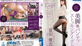 XRW-706 Beautiful Legs Pantyhose Ism 03 Yui Tomita