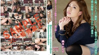 KV-216 Nonstop Shooting For 155 Minutes 32 Pies In Uncut Editing Long Time Clea…