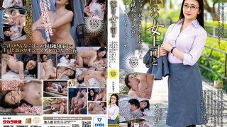 MOND-170 Longing Woman Boss And Riko Takase…