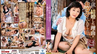 SPRD-1170 The Reason I Got Married At This Age Was Because There Was That Son …