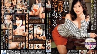 MCSR-345 Creampie Your Mother-in-law 39 s Teach You The Most Not-forbidden Adult…