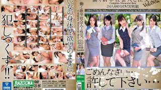 BAZX-199 Sexual Intercourse With A New Graduate Member Who Works Complete Memoria…