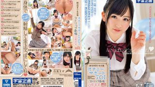 MDTM 540 Galactic Class Pretty Enrolled Masturbation Support JOI Strip Theater Sw…