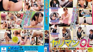 XRW-715 Yariman OL OL To Affair With The Boss Will Also Come Up With Colleagues…