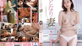 ADN-219 My Wife's Immorality Noon Matsushita Sae Eiko