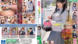 BAZX-196 Uniform Meeting Deriheru Inserted In The Crotch Null Inserted Pies As It Is Cum Vol. 005