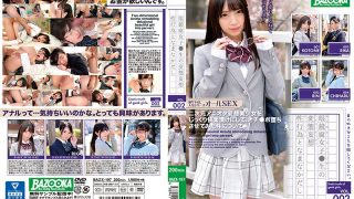 BAZX-197 Eyeglass Rot Female ● Raw Transformation Of Delusional Acts And A Man's Face VOL. 002