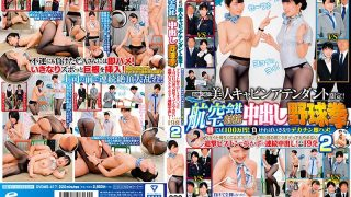 DVDMS-417 Beautiful Cabin Attendant Limited Of Takatsuki Flower!Airline Counter Creampie Baseball Fist! If You Win 2 Million Yen!Suddenly Big Penis Immediate Saddle If You Lose!It Is Put Out In Continuous In The Pursuit Return Piston Which Does Not Stop Even If It Goes Many Times In Front Of The Boss In CA Oma Co ○ Of Flight Return!4 People In Total 19 Shots