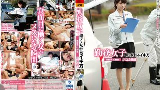 FSET-837 Working Women Working Women Working Methods Working At Construction Companies Kana 25-year-old Manaka