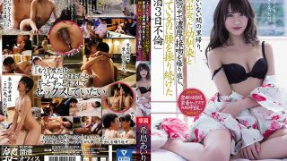 MEYD-509 I Went Home While My Husband Was Not There.I Repeat A Thick Kiss In The Childhood Friend And Contort I Met Accidentally, Continued To Shake The Waist To Have Been Accustomed 2 Nights 3 Days Affair Nozomishima Airi