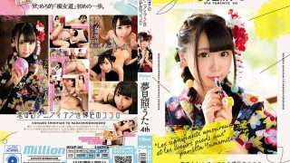 "MKMP-285 [There Is A Disc Limited Bonus Video] Yume Tsubame Uta 4th """" Love Shinifian And Barefoot Kokoro """""