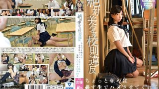 MMB-253 Absolutely Beautiful Girl School Rule Violation If You Ask For A While, I Will Make You Always Be Raw By Raw Mind-friendly Girls ○ 10 Students