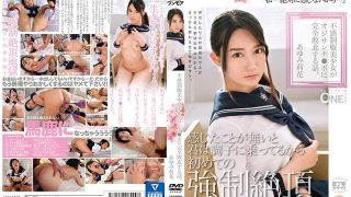 ONEZ-194 It Is A Story That Insensitive Uniform Girl Loses Completely To Ojisanchi Po. Ayumi Rinka