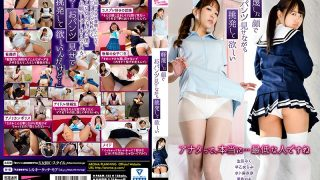 PARM-152 I Want You To Provocation While Showing Your Pants With A Despised Face