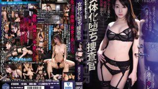 SHKD-865 Femaleification Fallen Investigator Claire Hasumi