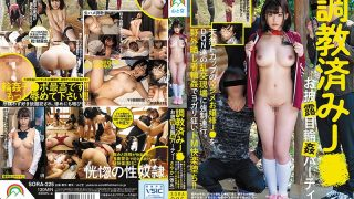 SORA-225 Tortured J ● Unveiling Gangbang Party Forced To Bring In The Natural F Cup Majime Lady J ● To The Orgy Spot Of DQN.Outdoor Revelers In Gangbang Yoga Re Mad De M Pleasure Fell!