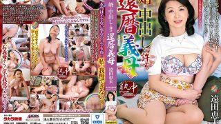 SPRD-1167 60-year-old Mother-in-law Tomi Eda Who Allows Vaginal Cum Shot