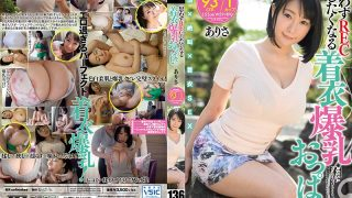 URPW-045 [Clothing Huge Breasts] Clothes Large Breasts Tits Arisa Hanyu Who Will Want To Involuntarily REC