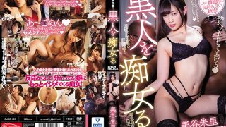 CJOD-197 Slutty Black Guy Airi Mitani…