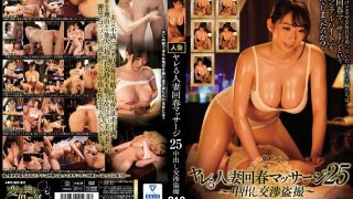CLUB-568 Naughty Married Woman Rejuvenated Massage 25 Creampie Negotiations Voyeu…