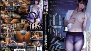CLUB-571 Pretending To Help The Committed Female Teacher And [Censored]…