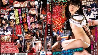 CMC 221 Uniform Immoral Pretty Girl Transformation Sexual Desire Age Mizuna Maina…