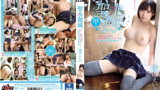 DASD-560 Girl Student Leaked And Trained To The Holy Water Area DQN Seniors W…