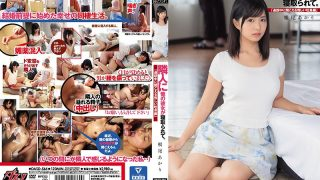 DASD-564 My Neighbor Is Cuckold Of Her A Suspicious Sigh Heard During A Call …