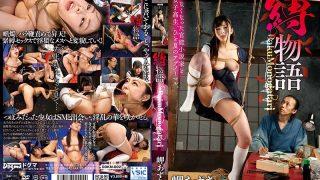 DDKM 002 Bondage Story Bakumonogatari Azusa Aoi…
