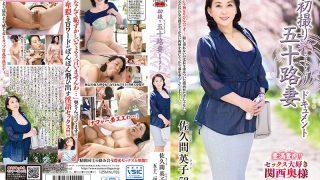 JRZD-894 First Shooting Fifty Wife Document Sakuma Eiko…