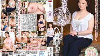 JRZD-895 First Shooting Married Woman Documentary Asakura Akari…