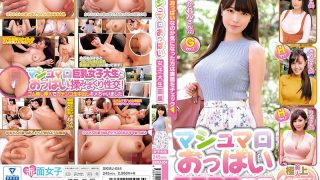 SKMJ-054 Marshmallow Tits Female College Student Picture Book…